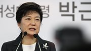 Arranca julgamento por corrupção da ex-presidente da Coreia do Sul