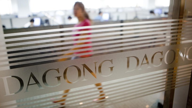 Agência de rating chinesa diz que Portugal tem de reforçar competitividade interna