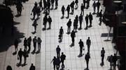 Em Portugal só a região Centro não tem taxa de desemprego acima da UE