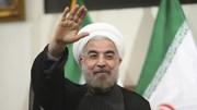 Hassan Rohani reeleito presidente do Irão