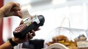 Cartões multibanco: Banco de Portugal pede tempo para novas mexidas no imposto do Selo