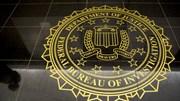 Há um terceiro nome a sair do radar para dirigir o FBI