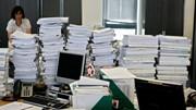 Empresa onde trabalha Maria Luís Albuquerque entre as que mais executam dívidas em tribunal