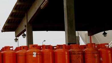 PS quer saber se Concorrência já informou o Governo sobre preços do gás de garrafa