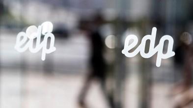 EDP começa a pagar dividendo a partir de 17 de Maio