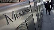"""Moody's mantém """"ratings"""" do Novo Banco sob revisão"""