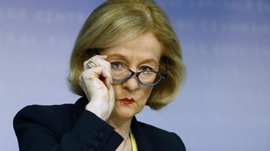 BCE exige supervisão independente mesmo fora do Banco de Portugal