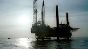 O que vai acontecer ao petróleo e matérias-primas?