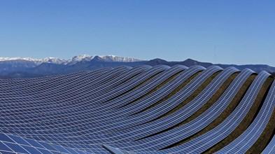 Onde vão ficar as novas centrais solares?