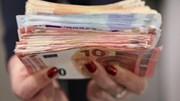 IMGA vai gerir os fundos do Crédito Agrícola