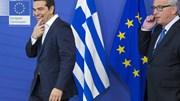 UE junta-se ao FMI e defende que a Grécia vai precisar de alívio da dívida