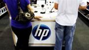 HP Enterprise prepara-se para lançar um computador de nova geração