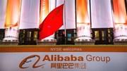 Alibaba vai crescer menos, mas ritmo continua alucinante