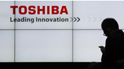 Toshiba declara falência da sua unidade nuclear