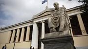 Bolsa grega sobe e juros tombam depois do Eurogrupo desbloquear nova tranche