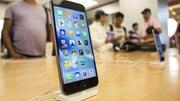 Apple obrigada a reparação urgente de falha que expunha iPhone a hackers