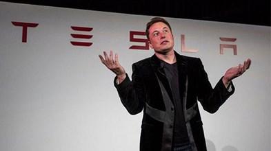 Olá Elon! Portugal tem um vídeo para a Tesla