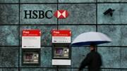 HSBC corta dividendo e compra acções próprias após quebra de lucros