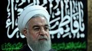 Irmão do presidente do Irão detido por crimes financeiros