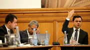 Gestor do Portugal 2020 despedido ilegalmente