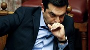 Grécia espera receber em breve