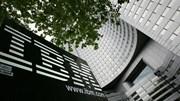IBM surpreende. A defensora do teletrabalho quer funcionários de volta ao escritório