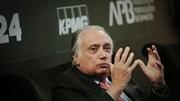 Banca nacional enfrenta nova vaga de consolidação