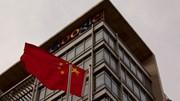 Os grandes grupos na mira de Pequim