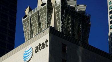AT&T e Time Warner: Suspense regulatório no maior negócio do ano