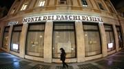 FT: Recapitalização do Monte dei Paschi divide Comissão Europeia e BCE