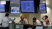 Fundos portugueses reforçam aposta na Nos, EDPR e Apple
