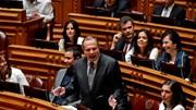 PS recusa nacionalização do Novo Banco para manter liberdade negocial