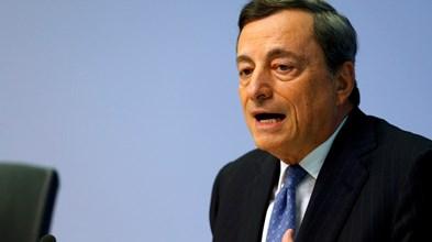 Como Draghi vai retirar estímulos à economia