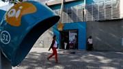 Credores recorrem de decisão da Holanda de não avançar com falência da Oi e PT Finance