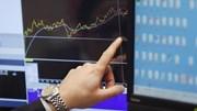 Abertura dos mercados: Petróleo e euro em queda em dia de ganhos nas bolsas