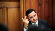 Ministro do Planeamento admite 10 mil milhões para investimentos no plano das reformas