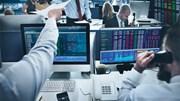 Bloomberg: Especuladores de Wall Street atiram-se aos centros comerciais
