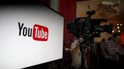 Como a publicidade chega às grandes plataformas digitais