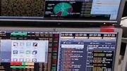 Abertura dos mercados: Bolsas na Europa em alta em dia de feriado nos EUA