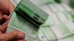 Fundo de 112 mil milhões de dólares quer limitar salários excessivos de CEO