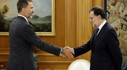Rajoy aceita encargo do rei e vai tentar formar governo