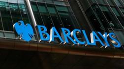 Mais um CEO de saída de um grande banco europeu
