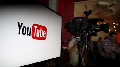 Quais os vídeos mais vistos do Youtube em 2016?