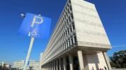 Governo quer quotas de emprego no privado para pessoas com deficiência