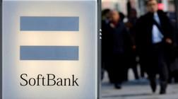 """Softbank """"salva"""" WeWork com injeção de quase 10 mil milhões"""