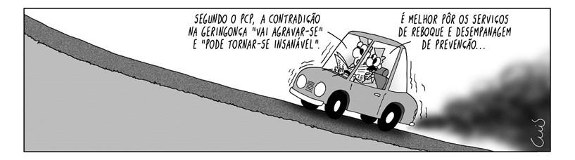 Cartoon SA 28-11-2016
