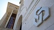 Relação mantém decisão de obrigar CGD a apresentar lista de devedores