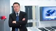 """Gigafábrica da Tesla em Portugal """"dificilmente será noutro sítio que não o Alentejo"""""""