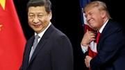 Bolsas, petróleo e euro caem antes do encontro entre Trump e Xi