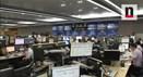 Vídeo: Portugal emite dívida com taxas negativas